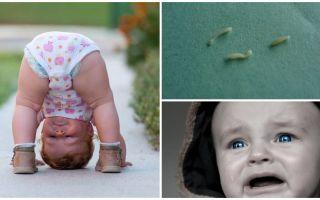 एक बच्चे में pinworms के लक्षण और उपचार