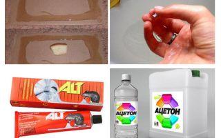 चूहों से गोंद धोने के लिए कैसे