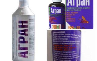 Bedbugs के लिए Agran उपाय