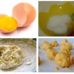 बोरिक एसिड और अंडा yolks