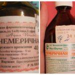 Chemerichnaya पानी -1