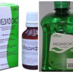 मतलब Medifox -1