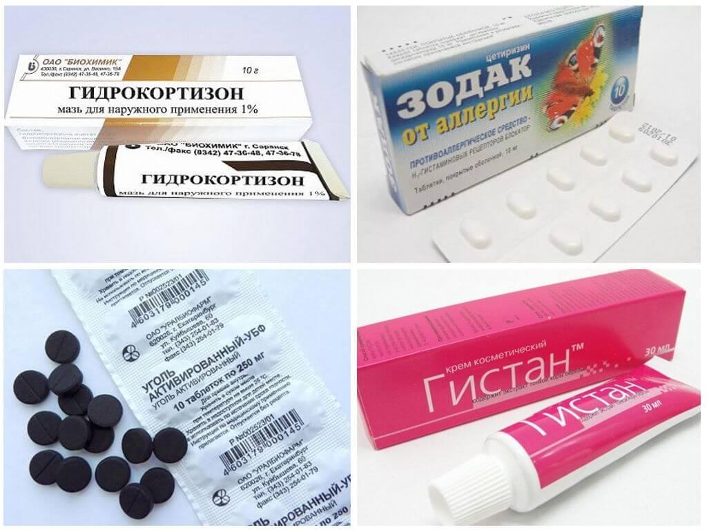 एलर्जी दवाएं